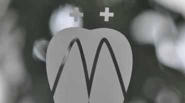 Galerie-Logo-DSC_0130